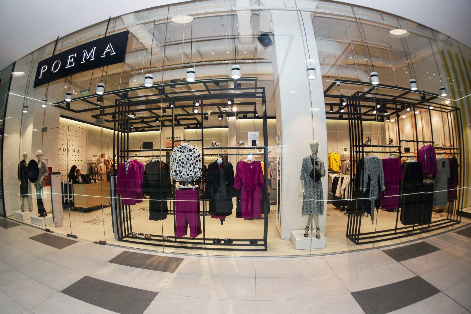 Deschidere POEMA Mega Mall, martie 2019